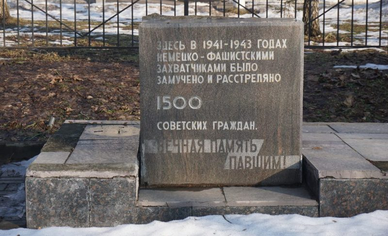 г. Смоленск. Памятник землякам, погибши в годы войны.
