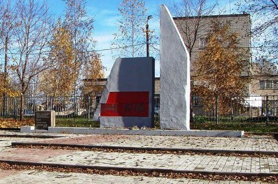 г. Смоленск. Памятник по переулку 1-й Краснофлотский 15б, установленный на братской могиле, в которой похоронено 1500 советских и польских граждан, расстрелянных нацистами в оккупированном Смоленске.