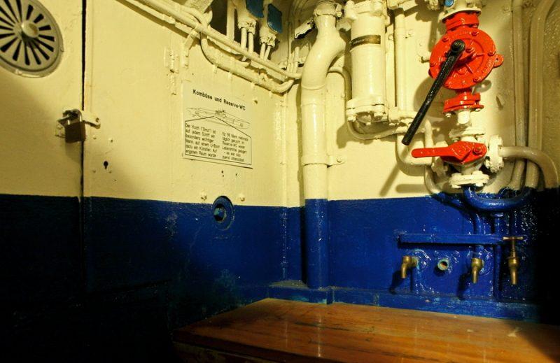 Фрагменты камбуза подводной лодке «U-995!.