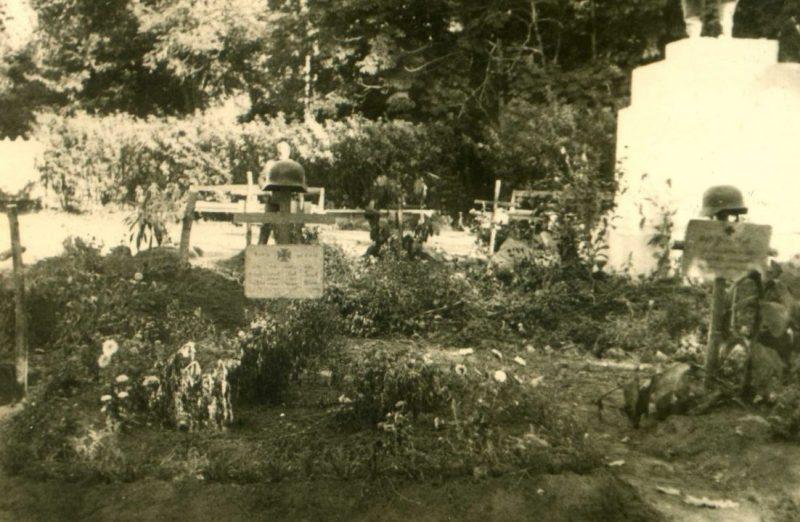 Немецкое кладбище возле пединститута. 1941 г.