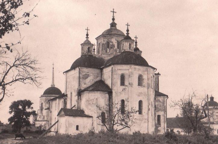 Гамалиевский монастырь. 1941 г.