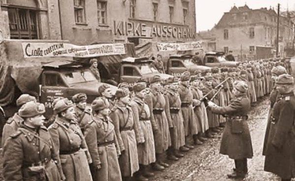 Поздравление минометчиков с днем Красной Армии. 23 февраля 1945 г.