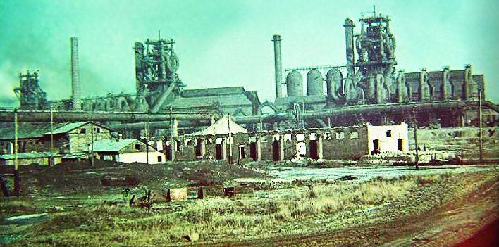 Азовсталь. 1942 г.