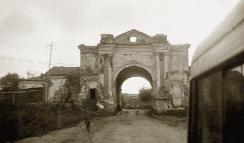 Киевские крепостные ворота. 1942 г.