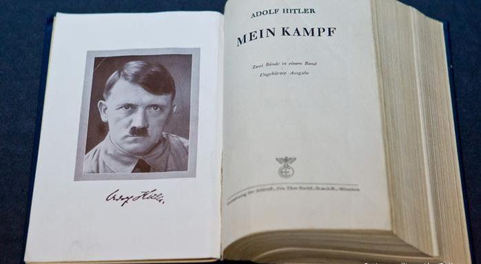 Прижизненное издания книги.