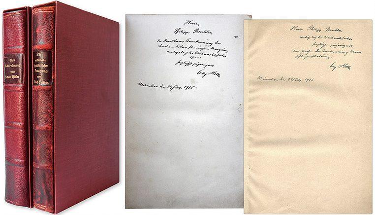 Подписанные Гитлером экземпляры «Майн кампф».