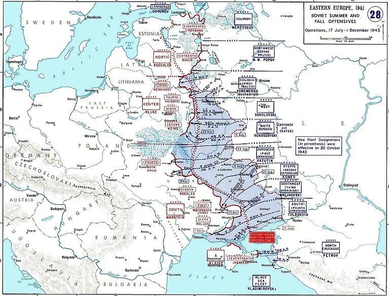 Карта-схема боевых действий на Восточном фронте с июля по декабрь 1943 г.