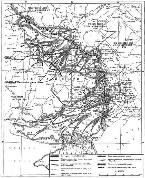 Карта-схема Нижнеднепровской наступательной операции.
