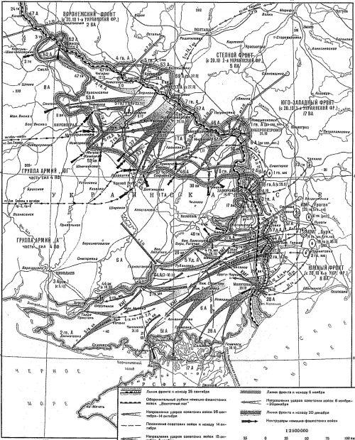 Карта-схема Нижнеднепровской стратегической наступательной операции.