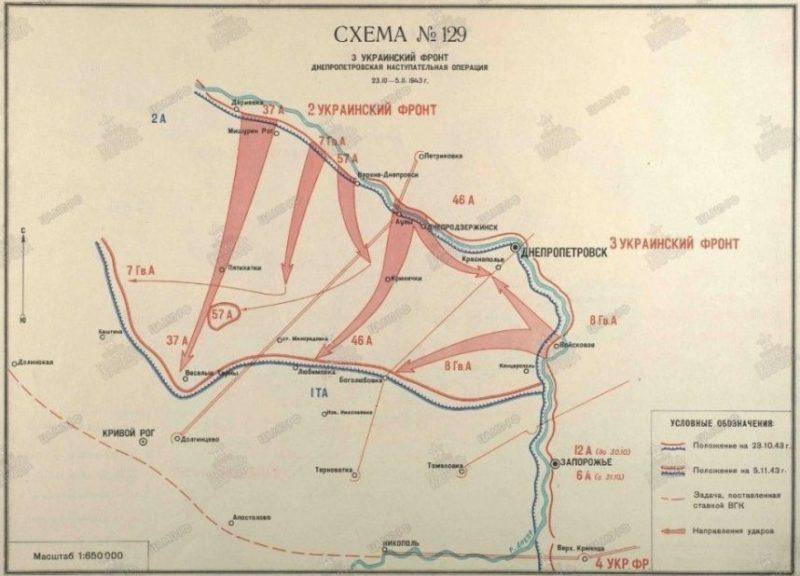 Схема Днепропетровской наступательной операции.