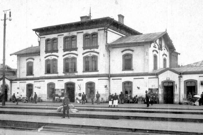 Железнодорожный вокзал Знаменки. 1940 г.