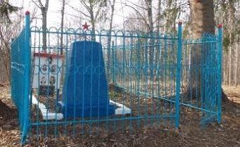 Демидовский р-н. Могила партизан погибших в сентябре 1943 года.