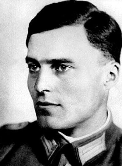 Полковник Клаус фон Штауффенберг.