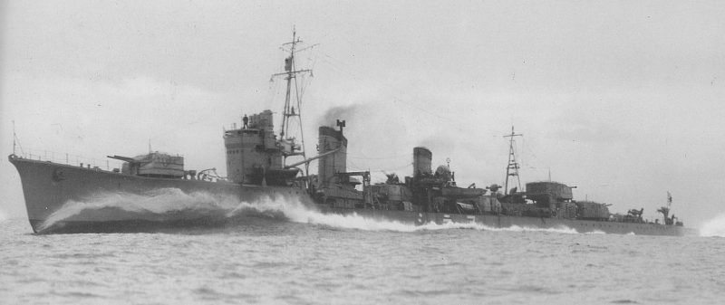 Японский эсминец «Араси», погибший в бою.