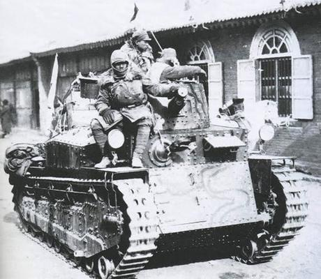 Вторжение японской армии в Маньчжурию. Январь 1932 г.