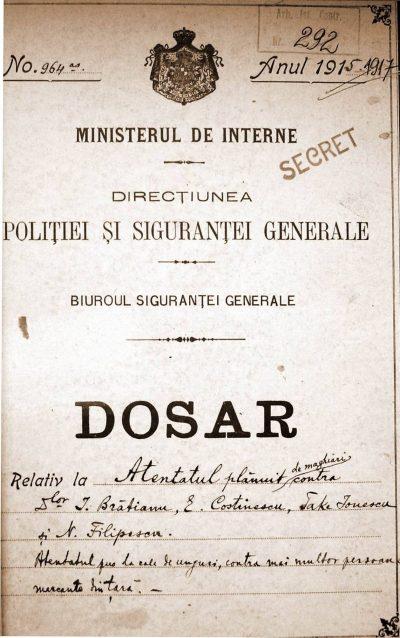 Одно из дел, которое вела Сигуранца в 1915-1917 годах.