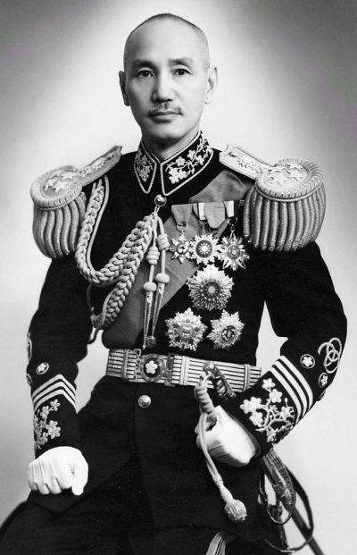 Генералиссимус Чан Кайши.