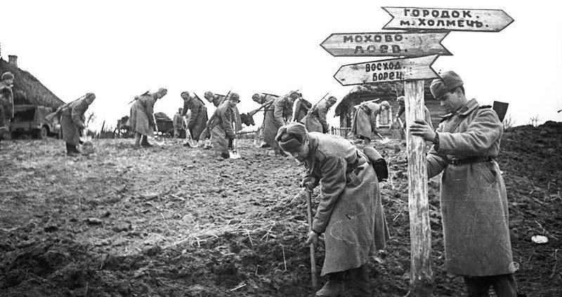 Советские войска на подступах к Городку.