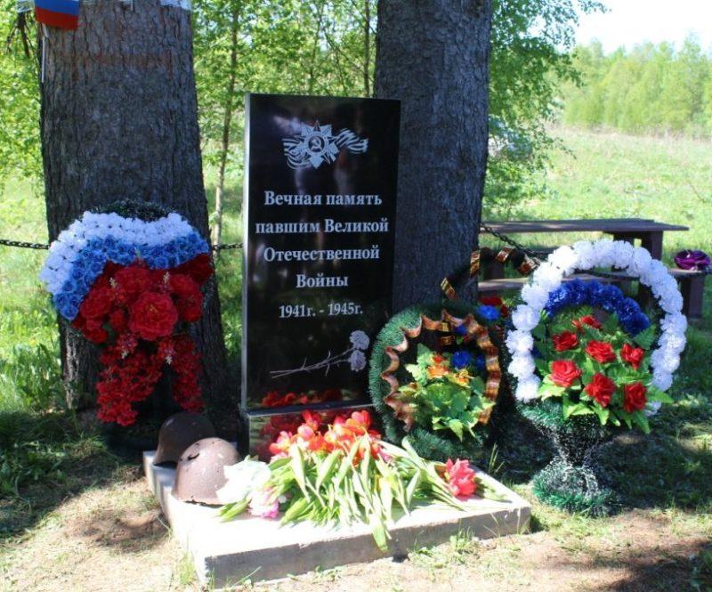 д. Городок Кардымовского р-на. Братская могила советских воинов 5-го механизированного корпуса 20-й армии, погибших в 1941 году.