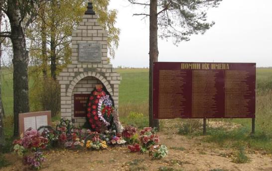 д. Андреево Демидовского р-на. Памятник, установленный на братской могиле, в которой похоронено 79 советских воинов.