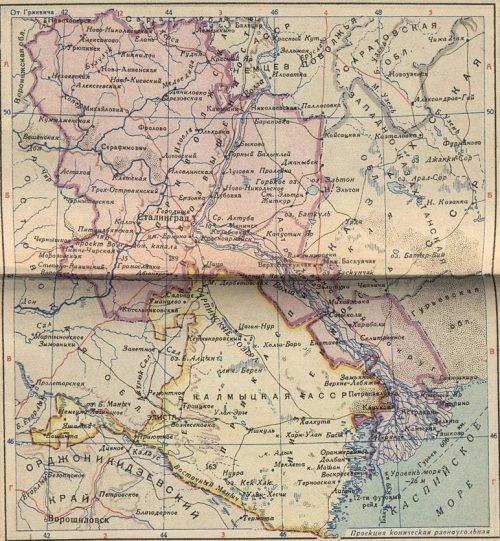Сталинградская область и Калмыцкая АССР, 1939 г.