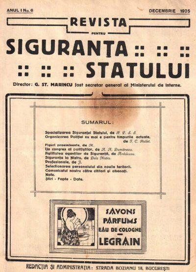 Один из выпусков регулярного журнала Сигуранцы.