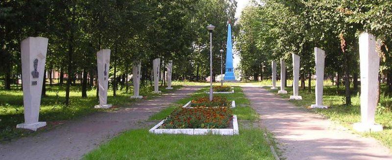 г. Велиж. Памятный знак и алея Героев на площади Дзержинского, установленный в честь жителей Велижа, погибших в годы войны.