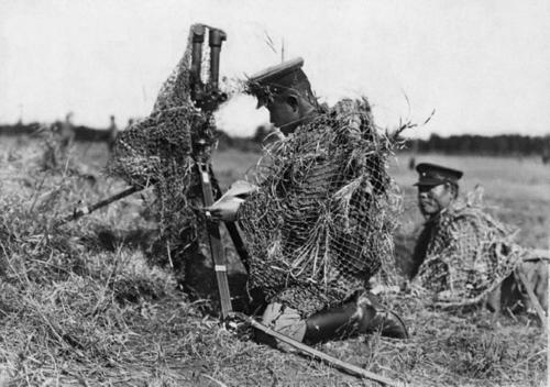 Полевой камуфляж японских солдат. Шанхай, январь 1932 г.
