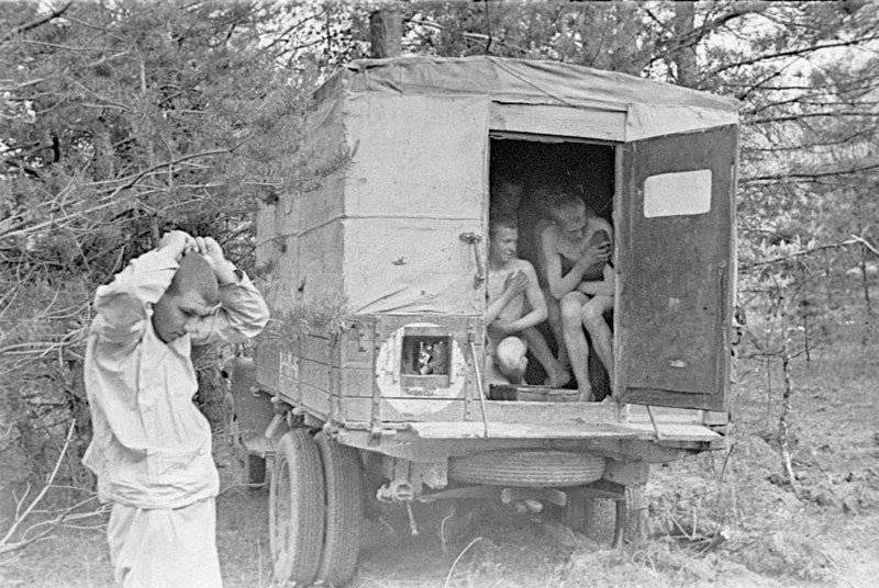 Автобаня. 1944 г.