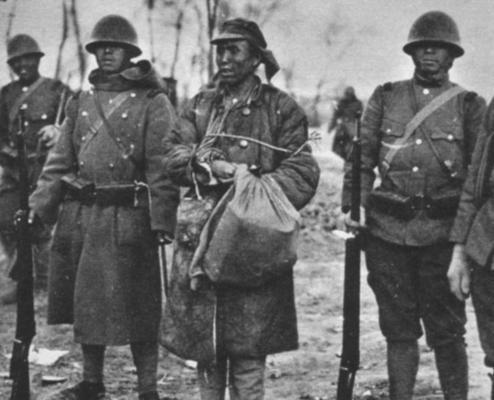 Японский солдат в китайском плену. 1932 г.