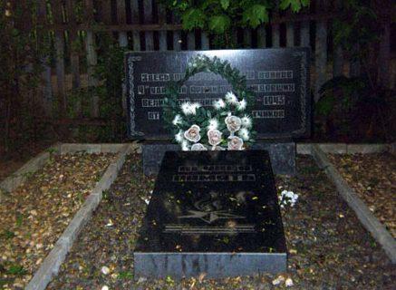 г. Велиж. Братская могила 300 советских воинов на Михайловском кладбище.