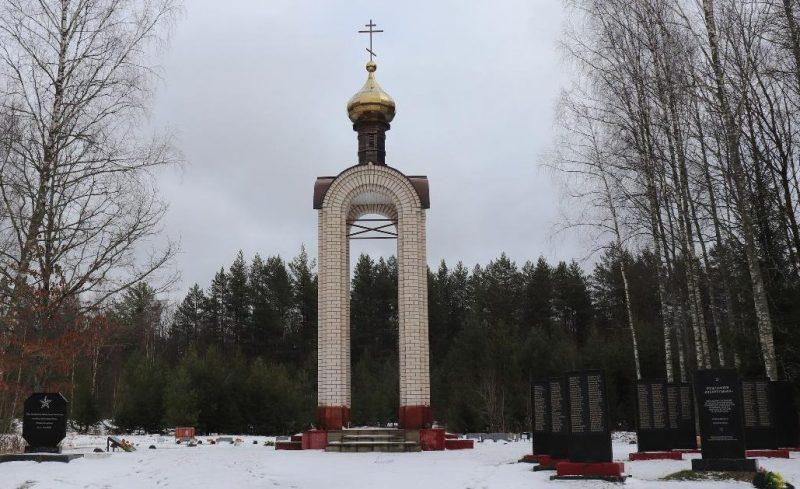 д. Нижние Секачи Велижского р-на. Мемориал на поле памяти «Нижние Секачи».