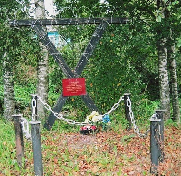 г. Демидов. Памятник «Вздохов мост» по улице Гурьевской, сооруженный в 2003 году в память о жертвах и узниках концлагеря для военнопленных, партизан и помогавшим им мирным жителям.