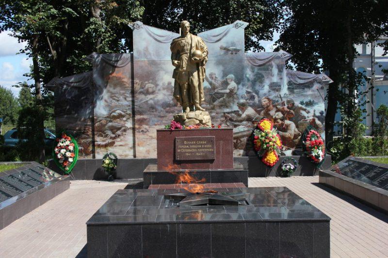 Памятник на мемориале и братские могилы.