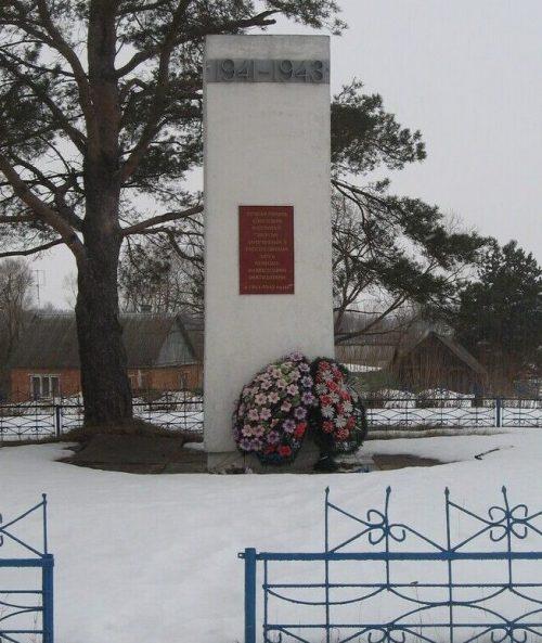 г. Демидов. Памятник по переулку 2-му Гаевскому на месте массового расстрела оккупантами советских патриотов в 1941-1943 годах.