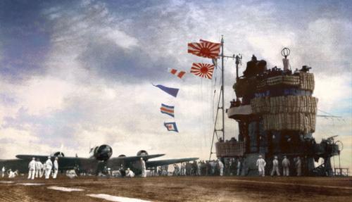 Авианосец «Акаги» в Индийском океане. 1942 г.