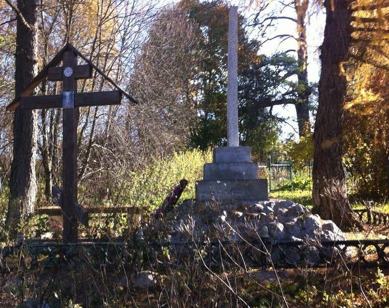 д. Беломир Вяземского р-на. Братская могила советских воинов, погибших в годы войны.