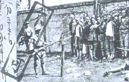 Китайские военнопленные. 23 августа 1937 г.