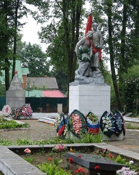 Памятник на мемориале.