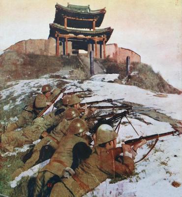 Пехота японской армии во время битвы за Тайюань. Ноябрь 1937 г.