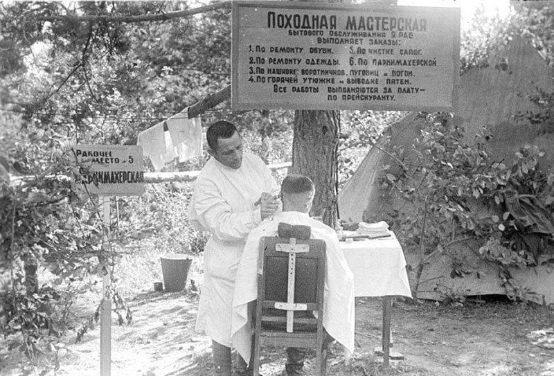 Бытовое обслуживание солдат на фронте. Пропагандистские фото. 1943 г.
