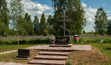Крест над могилой Неизвестного солдата.