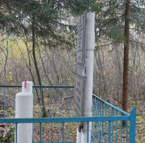 д. Зальнево Демидовского р-на. Братская могила 56 советских граждан, казненных оккупантами в сентябре 1942 году.