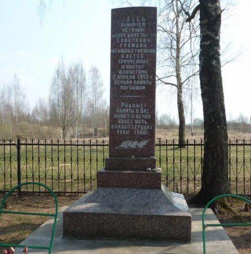 Краснинский р-н. Памятник, установленный в 1966 году на братской могиле советских граждан, расстрелянных гитлеровцами в 1942 году.