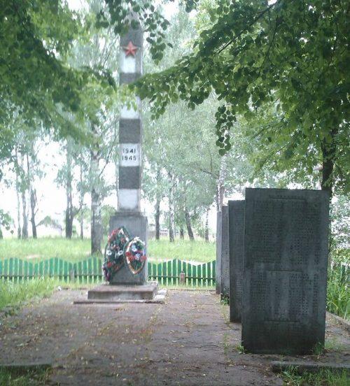 д. Кошевичи Демидовского р-на. Памятник жителям, погибшим в годы войны.