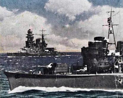 Корабли Имперского флота в Новой Гвинее. 1943 г.