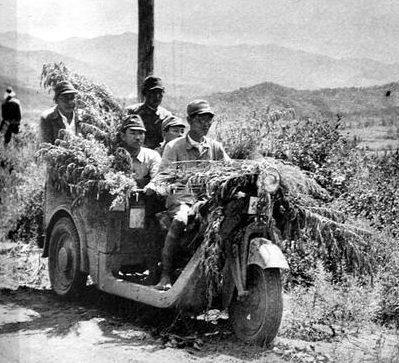 Японские солдаты во время битвы у озера Хасан. Июль 1938 г.