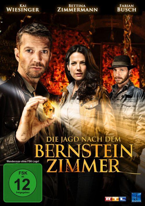 Постер немецкого фильма «Охота за янтарной комнатой». 2012 г.