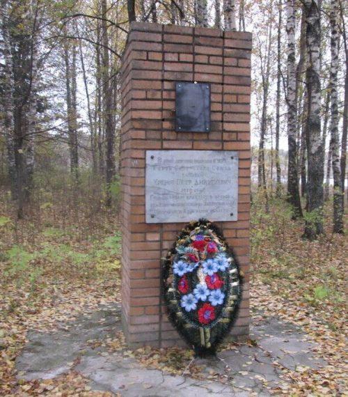 д. Сырицы Демидовского р-на. Памятный знак на родине Героя Советского Союза П.Д.Хренова, погибшего в 1943 году.