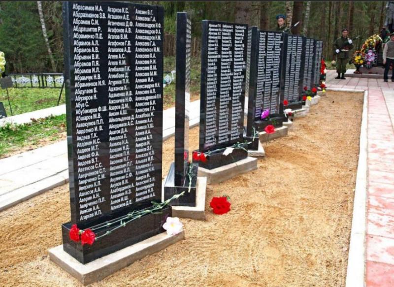 Мемориальные плиты на мемориале.